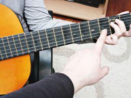 guitarteacher